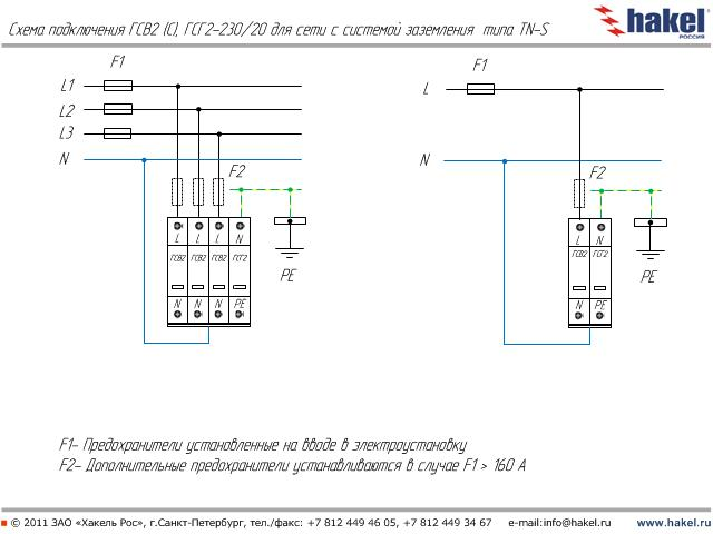 Схема включения опс 1-в