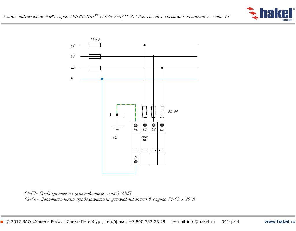 электрическая схема с узип
