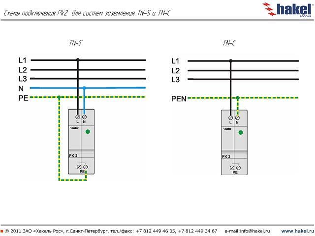 схема подключения Pk2 для